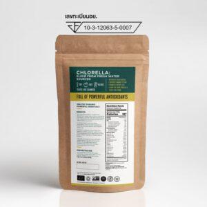 ผงสาหร่ายคลอเรลลา ออร์แกนิค Organic Chlorella ซุปเปอร์ฟู้ดพรีเมี่ยมนำเข้า เฮลธ์แพลตซ์ Healthplatz มีอย