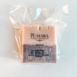 Barista Pumara Organic Soap สบู่ออร์แกนิก สบู่ภุมรา แฮนด์เมดเกรดพรีเมี่ยมจากจังหวัดเชียงใหม่-Healthplatz