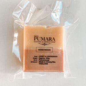 Honeymoon Pumara Organic Soap สบู่ออร์แกนิก สบู่ภุมรา แฮนด์เมดเกรดพรีเมี่ยมจากจังหวัดเชียงใหม่-Healthplatz