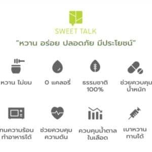 น้ำตาลหญ้าหวานแบบน้ำ ไม่มีแคลอรี่ Sweet Talk Stevia Drops