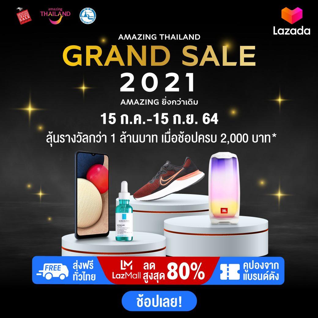 lazada amazing Thailand sale